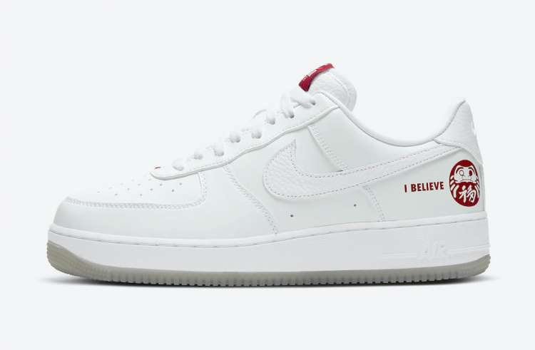 Nike-Air-Force-1-Low-I-Believe-Side-View