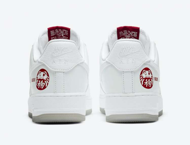 Nike-Air-Force-1-Low-I-Believe-Rear-View