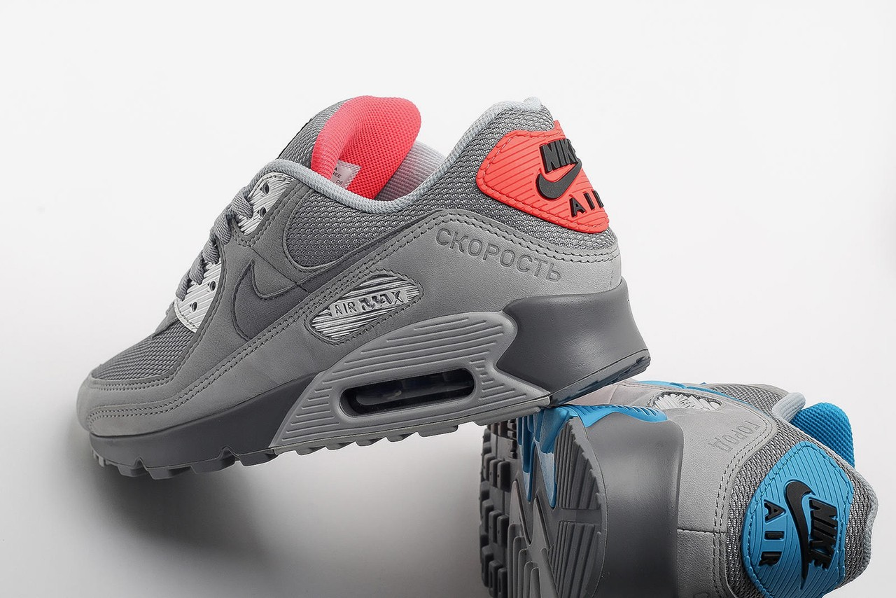 Nike-Air-Max-90-Moscow-Infrared
