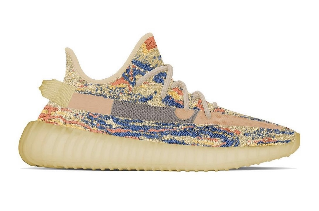 Adidas Yeezy Boost 350 V2 MX OAT Side View
